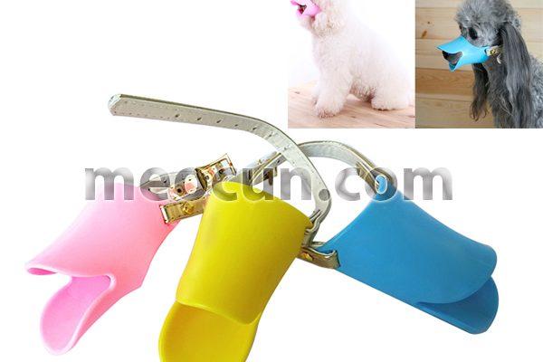 Rọ mõm chó mỏ vịt dễ thương Mèo Cún Pet Shop 0946865620