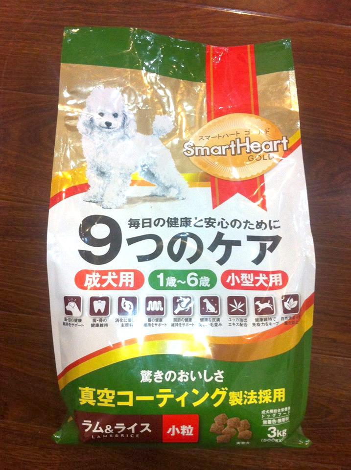 Smartheart Gold cho chó giống nhỏ đã trưởng thành - thức ăn chó con