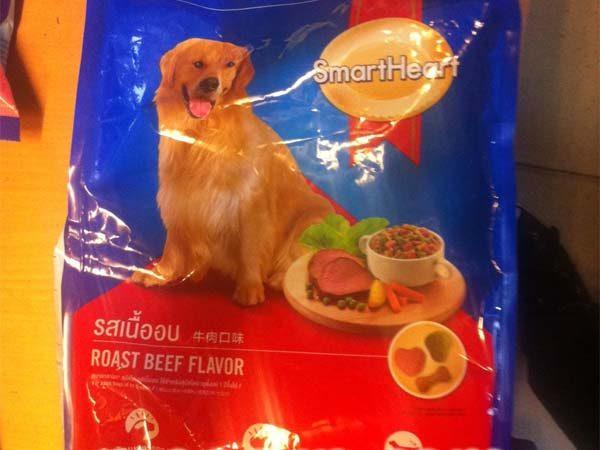 Thức ăn cho chó lớn smartheart, thức ăn cho chó