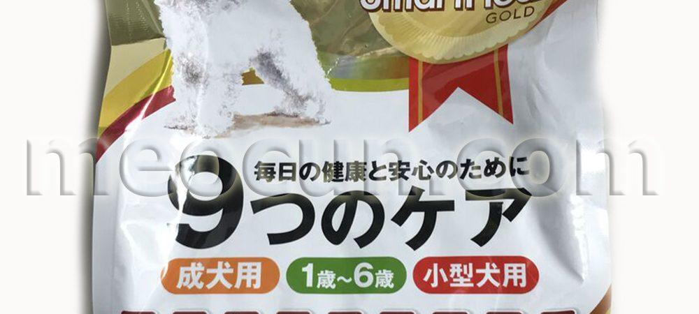 thức ăn smartheart goal cho giống chó trưởng thành - thức ăn cho chó meocun.com