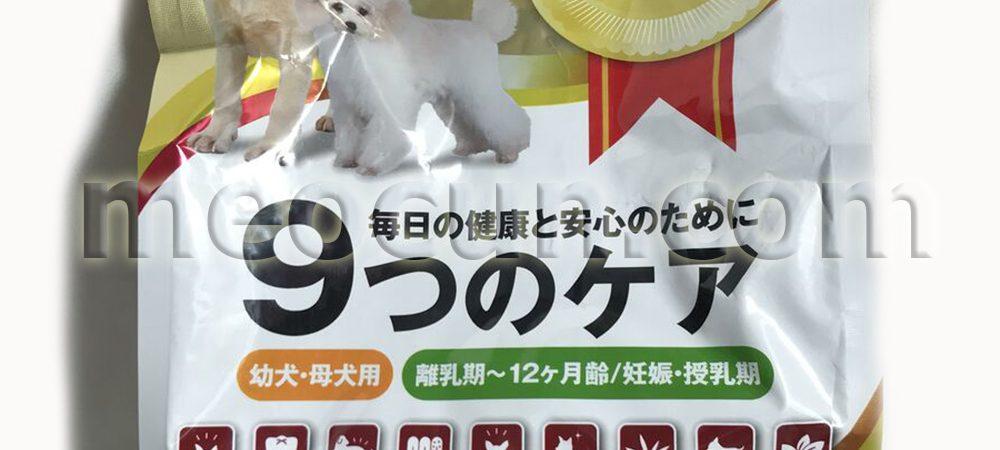 thức ăn smartheart gold cho chó con - thức ăn cho chó meocun.com