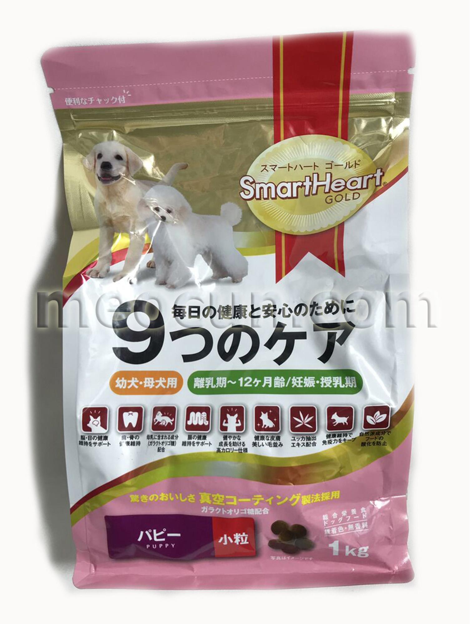 thức ăn smartheart goal cho chó con - thức ăn cho chó meocun.com