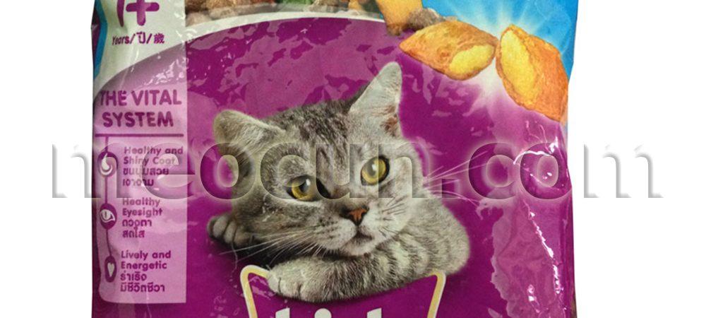 thức ăn whiskas cho mèo trưởng thành - thức ăn cho mèo meocun.com